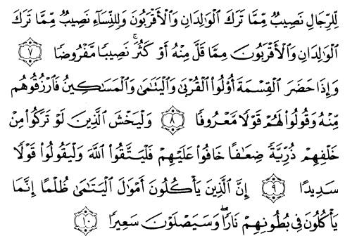 tulisan arab alquran surat an nisaa' ayat 7-10