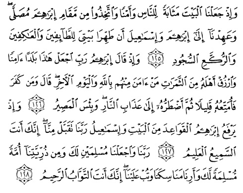 tulisan arab surat albaqarah ayat 125-128