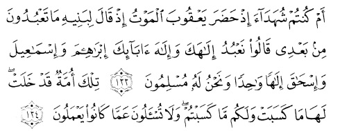 tulisan arab surat albaqarah ayat 132-134