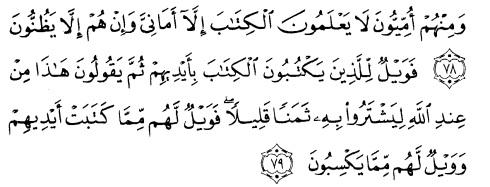 tulisan arab surat albaqarah ayat 78-79