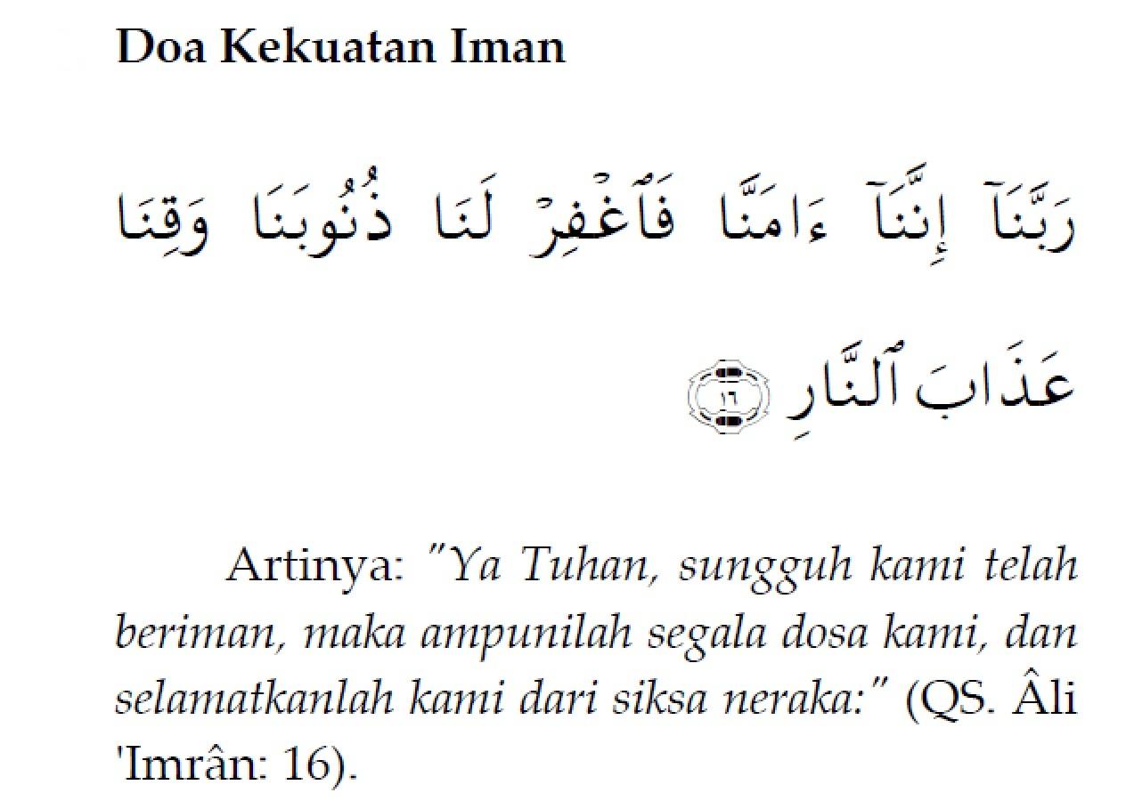 ... details kumpulan doa doa islam sehari hari facebook click for details