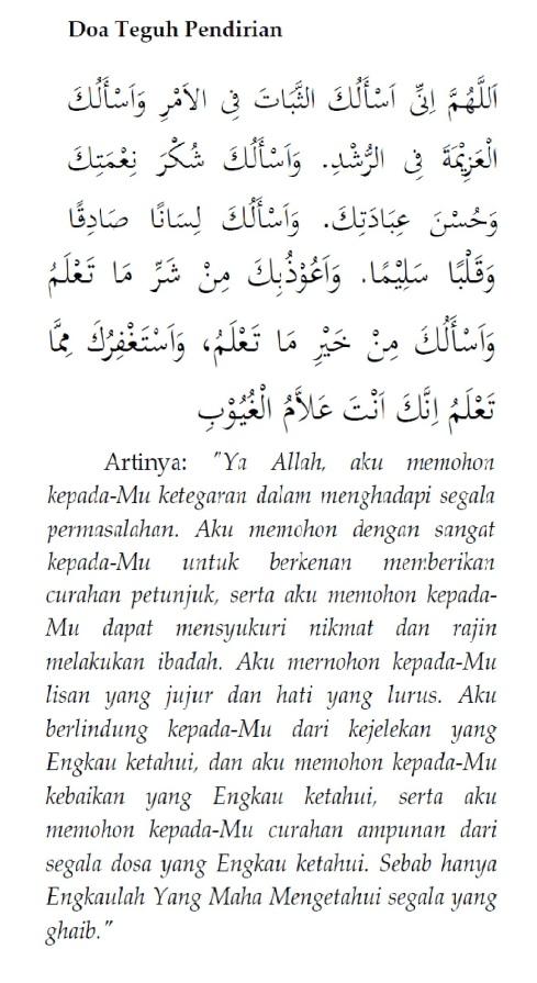 Doa Teguh Pendirian