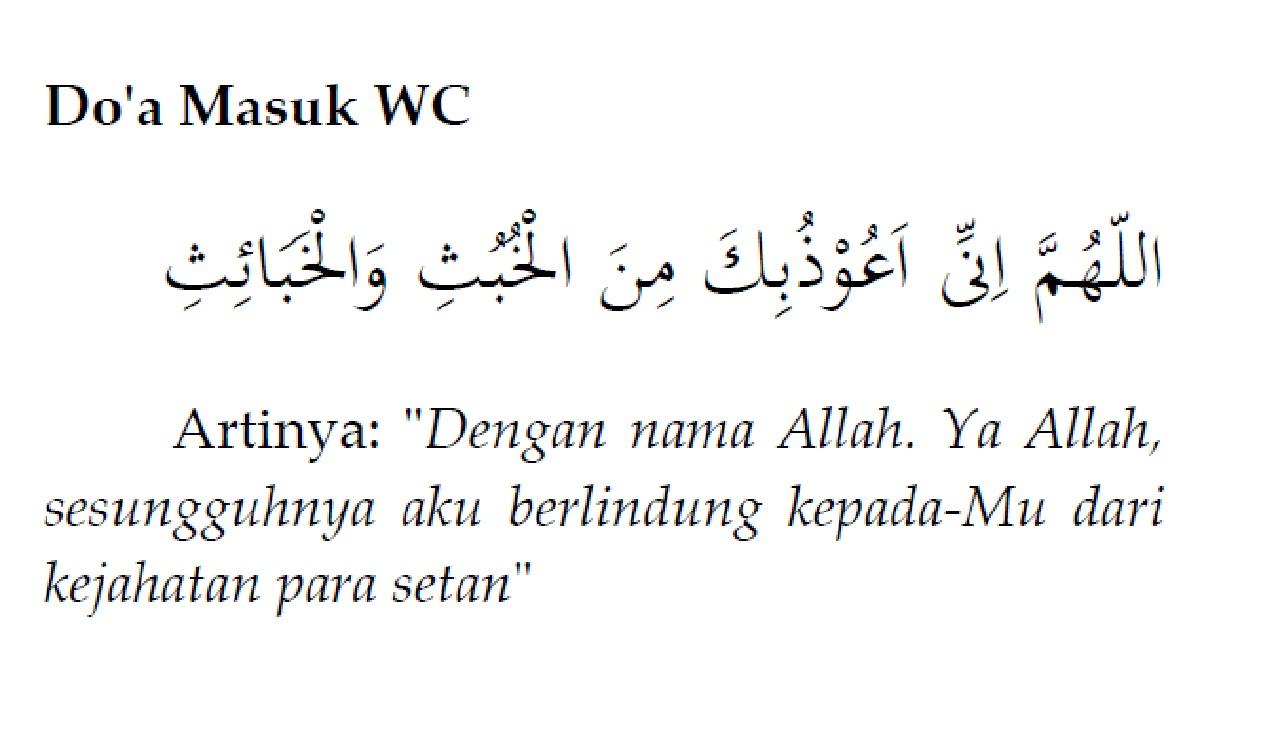 Related image with Kumpulan Doa Doa Islam Sehari Hari Photos Facebook