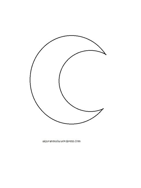 Mewarnai gambar bulan anak muslim