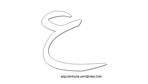 Mewarnai gambar huruf Arab hijaiyah 'Ain anak muslim