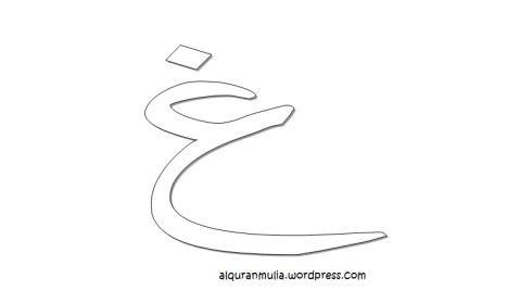 Mewarnai gambar huruf Arab hijaiyah Ghoin anak muslim