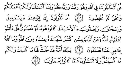 tulisan arab surat albaqarah ayat 139-141