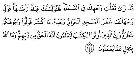 tulisan arab surat albaqarah ayat 144