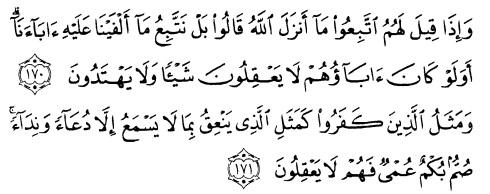 tulisan arab surat albaqarah ayat 170-171