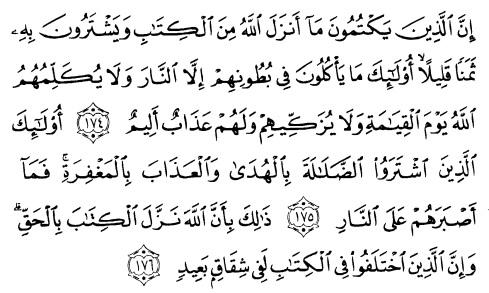 tulisan arab surat albaqarah ayat 174-176