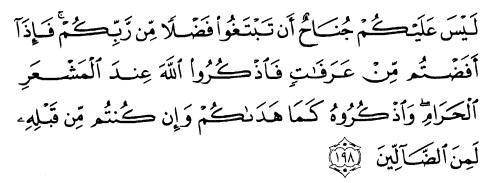 tulisan arab surat albaqarah ayat 198