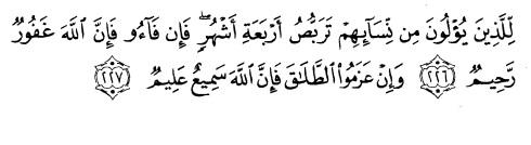 tulisan arab surat albaqarah ayat 226-227