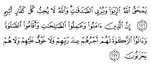 tulisan arab surat albaqarah ayat 276-277