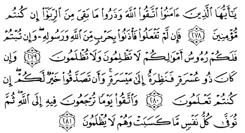 tulisan arab surat albaqarah ayat 278-281