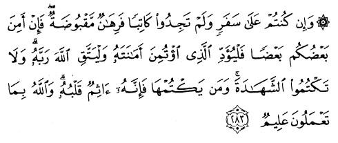 tulisan arab surat albaqarah ayat 283
