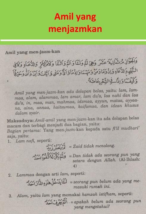belajar bahasa arab ilmu nahwu amil yang menjazmkan fiil mudhari'
