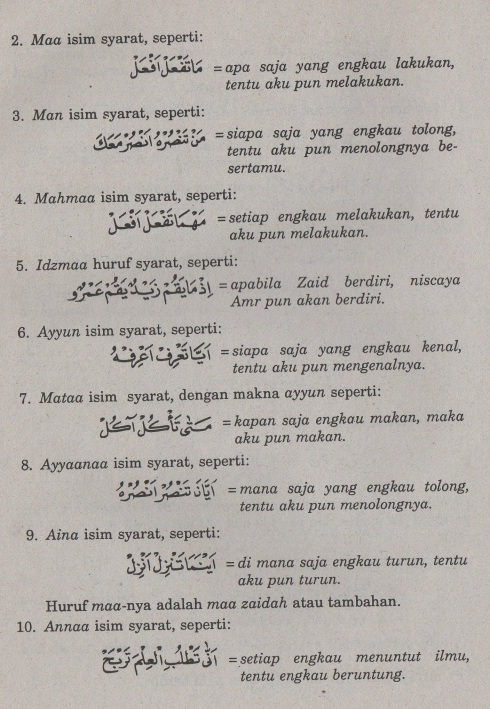belajar bahasa arab ilmu nahwu amil yang menjazmkan fiil mudhari'3