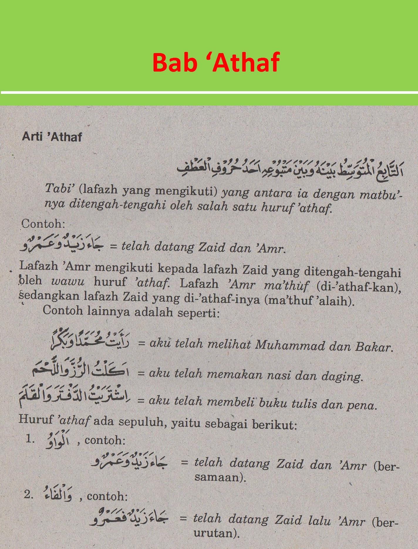 belajar bahasa arab ilmu nahwu bab athaf 1