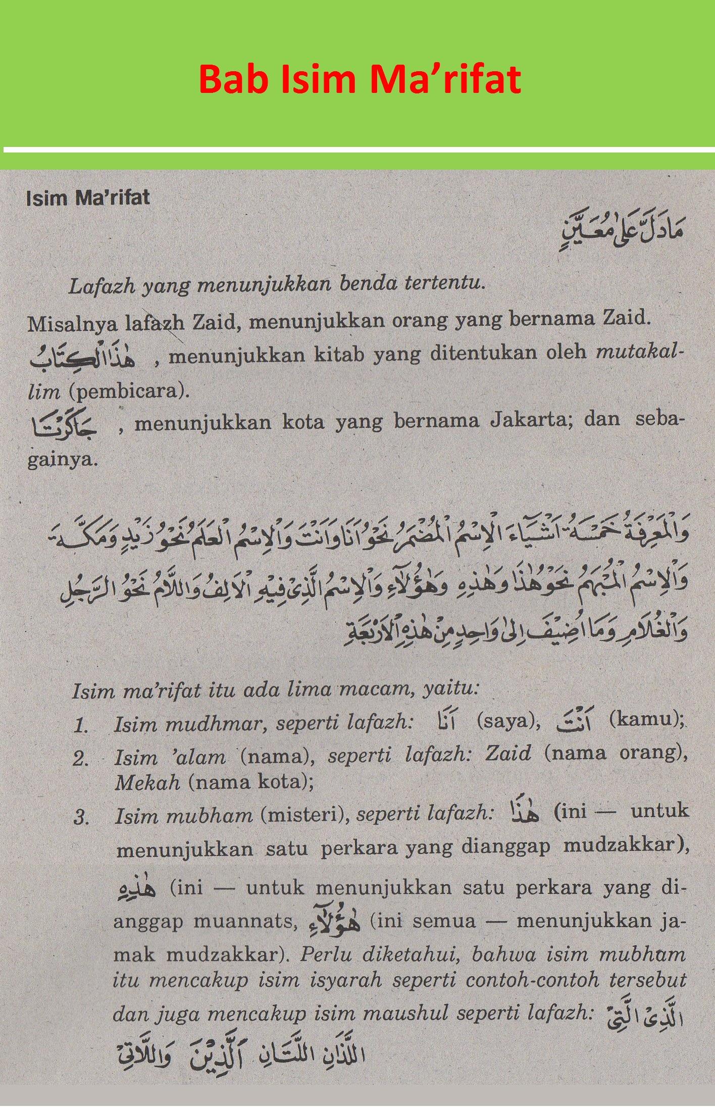 belajar bahasa arab ilmu nahwu bab isim ma rifat 1