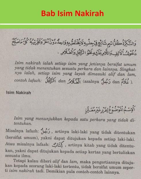 belajar bahasa arab ilmu nahwu bab isim nakirah 1