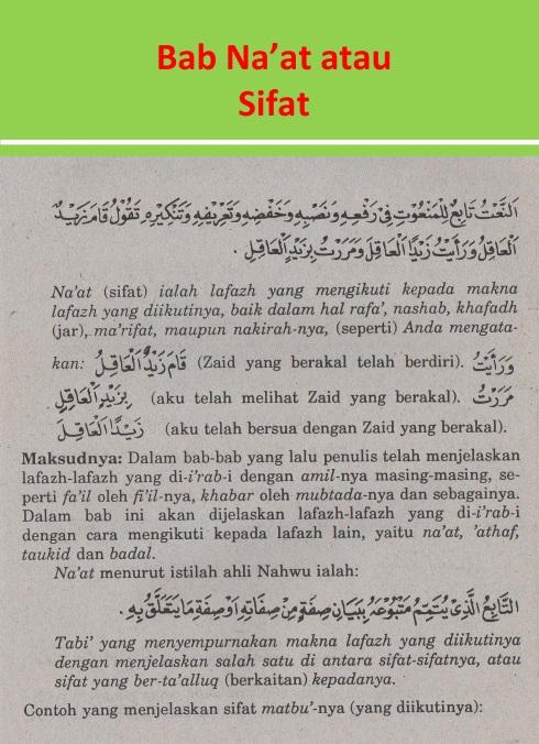 belajar bahasa arab ilmu nahwu bab na'at atau sifat 1