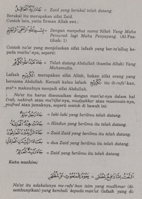 belajar bahasa arab ilmu nahwu bab na'at atau sifat 2