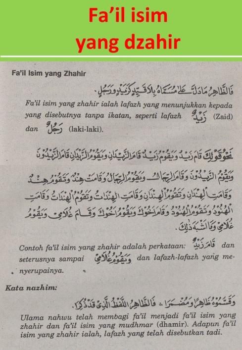 belajar bahasa arab ilmu nahwu fa'il isim yang dzahir
