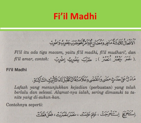 belajar bahasa arab ilmu nahwu fi'il madhi