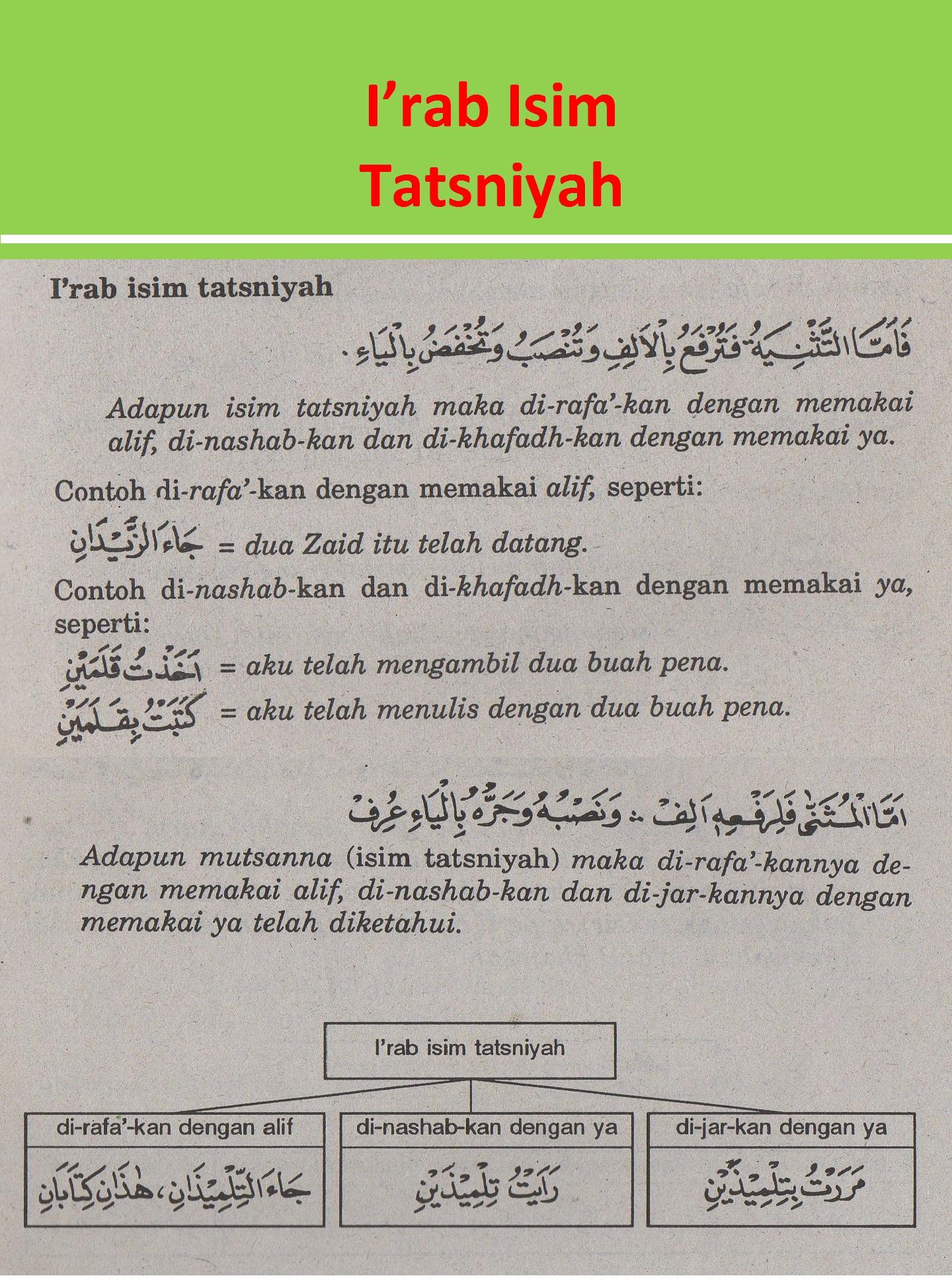 belajar bahasa arab ilmu nahwu i rab isim tatsniyah