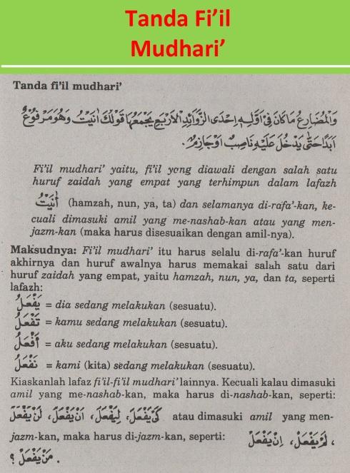 belajar bahasa arab ilmu nahwu tanda fi'il mudhari'