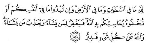 tulisan arab surat albaqarah ayat 284