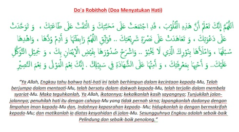doa menyatukan hati - doa rabithah