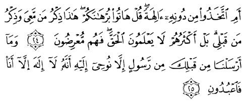 tulisan arab alquran surat al anbiyaa' ayat 24-25