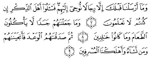 tulisan arab alquran surat al anbiyaa' ayat 7-9