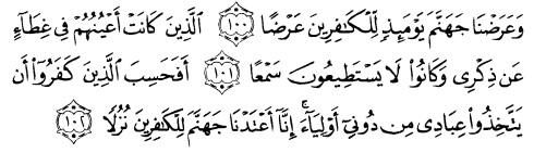 tulisan arab alquran surat al kahfi ayat 100-102