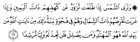 tulisan arab alquran surat al kahfi ayat 17