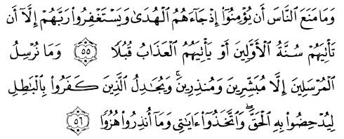 tulisan arab alquran surat al kahfi ayat 55-56