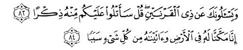 tulisan arab alquran surat al kahfi ayat 83-84