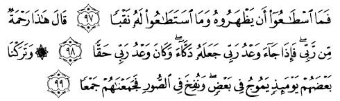 tulisan arab alquran surat al kahfi ayat 97-99
