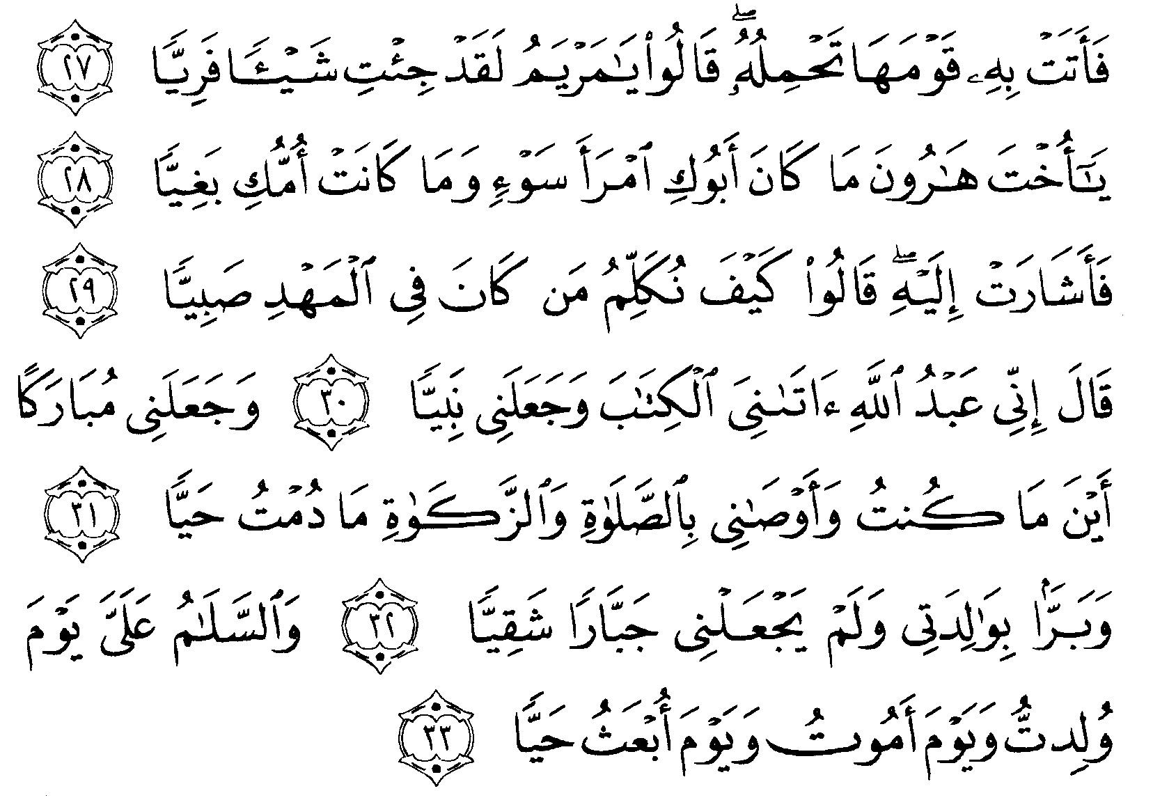 Tafsir Ibnu Katsir Surah Maryam Ayat 27 33 Alquranmulia