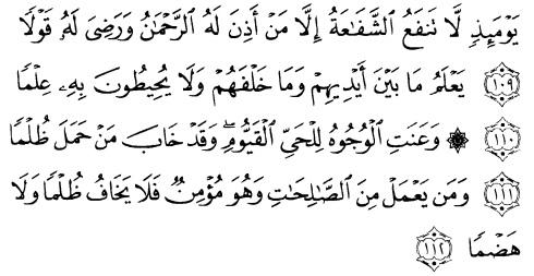 tulisan arab alquran surat thaaHaa ayat 109-112