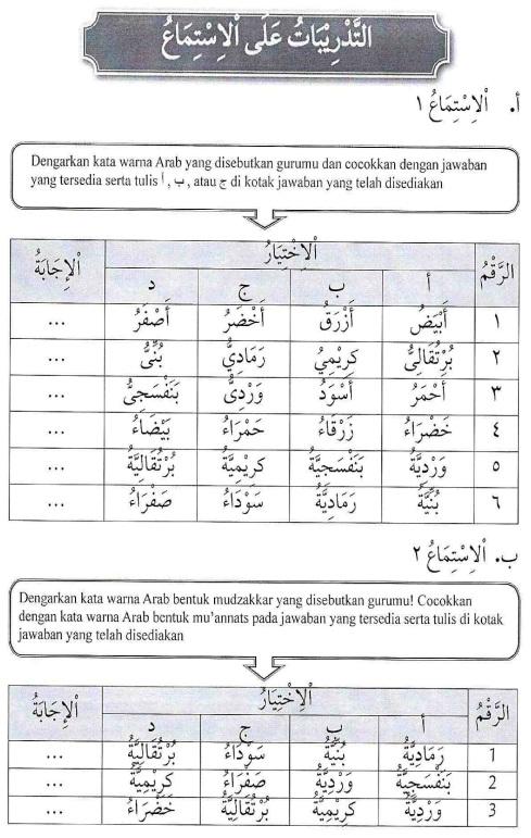 percakapan bahasa arab tsanawiyah - al-alwaan -warna13