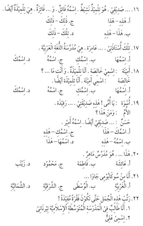 percakapan bahasa arab tsanawiyah - al-alwaan -warna18