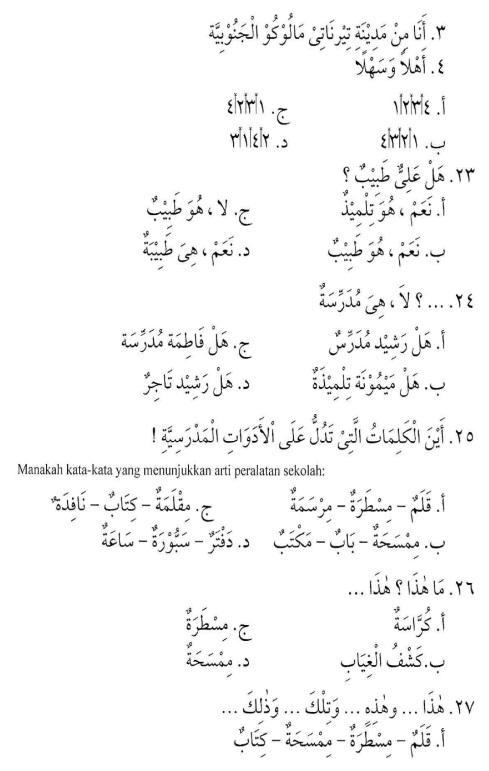 percakapan bahasa arab tsanawiyah - al-alwaan -warna19