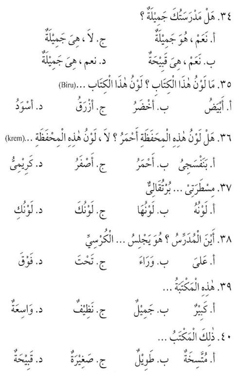 percakapan bahasa arab tsanawiyah - al-alwaan -warna21