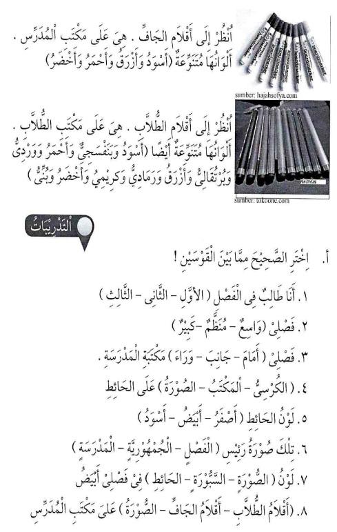 percakapan bahasa arab tsanawiyah - al-alwaan -warna9