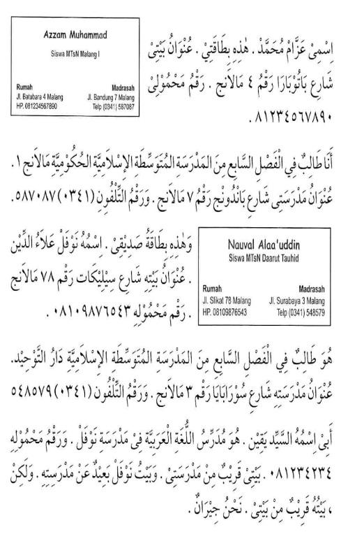 percakapan bahasa arab tsanawiyah - al-unwaanu - alamat10