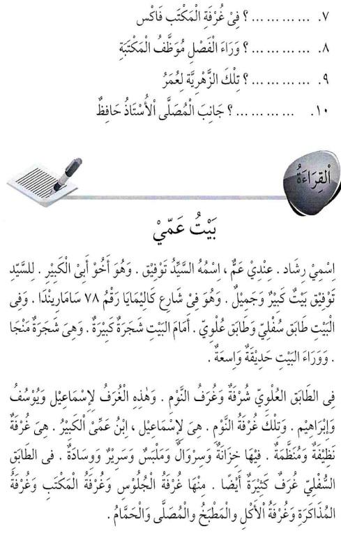 percakapan bahasa arab tsanawiyah - baitii -rumahku10
