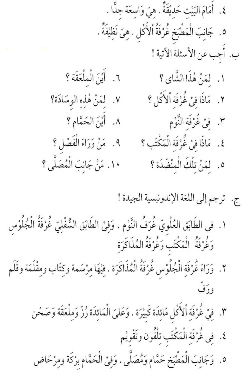 percakapan bahasa arab tsanawiyah - baitii -rumahku14
