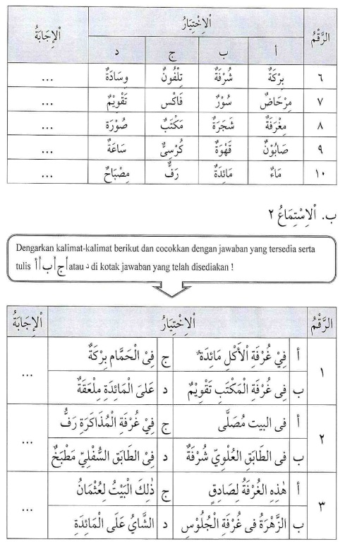 percakapan bahasa arab tsanawiyah - baitii -rumahku16